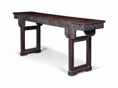 A CHINESE HUALI ALTAR TABLE