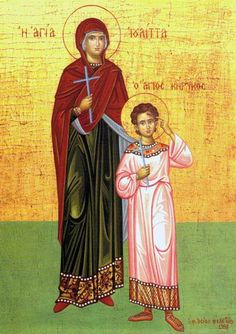 "Saint Julitta and her son Saint Cyricus century) Martyrs - ""Let me go to my mother, I am a Christian. Catholic Saints, Patron Saints, Early Christian, Christian Art, Religious Icons, Religious Art, Sainte Juliette, Mother 3, Russian Icons"