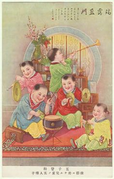 Lovely vintage color postcard, depicting 5 little boys in traditional Chinese cloths, making music.Inscription in Japanese. No postcard lines at