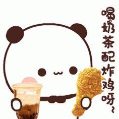 Cute Funny Baby Videos, Cute Funny Babies, Panda Gif, Panda Bear, Cute Cartoon Pictures, Cute Images, Cute Bear Drawings, Cute Love Gif, Cute Bears