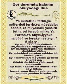 Islamic Dua, Islamic Quotes, Allah Islam, S Word, Cool Words, Prayers, Writing, Reading, Blog