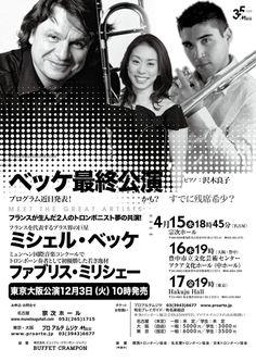 ファン垂涎の組み合わせ!ミシェル・ベッケ×ファブリス・ミリシェー 日本ツアー(2020/4/16-18:名古屋、大阪、東京) - 吹奏楽・管打楽器に関するニュース・情報サイト Wind Band Press Concert Flyer