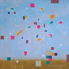 Sojourning # 4 by Chiyoko Myose