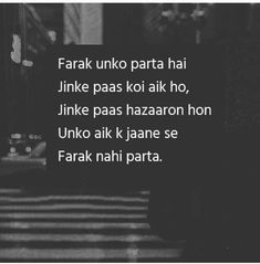 apni jaga asy banao k farq pary Heartless Quotes, Stupid Quotes, Funny Attitude Quotes, Bewafa Quotes, Life Quotes Pictures, Hurt Quotes, Secret Love Quotes, Love Quotes In Hindi, True Love Quotes