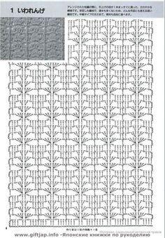 crochet canesu - Buscar con Google