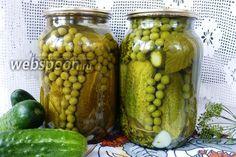 Фото Заготовка «Для оливье» на зиму