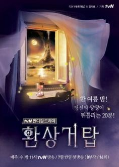 Fantasy Tower (Korean Drama).