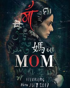 Mom is an upcoming Indian thriller film directed by Ravi Udyawar and produced by Boney Kapoor, Sunil Manchanda, Mukesh Talreja , Naresh Agarwal and Gautam Jain.[2][3] The film stars Sridevi, Akshaye Khanna, Abhimanyu Singh, Sajal Ali and Adnan Siddiqui in the main cast and a special appearance will be made by Nawazuddin Siddiqui.  Pagalworld Bollywood Movie Download