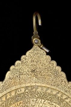 Astrolabe, by Muhammad Mahdi al-khadim al-Yazdi, Persian, c.1650