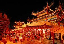 Thean Hou Temple in Kuala Lumpur, Malaysia Architecture Temple, Bad Brückenau, Short Break Holidays, Chinese Visa, Malaysia Truly Asia, Passport Online, European City Breaks, Facade Lighting, Hotels