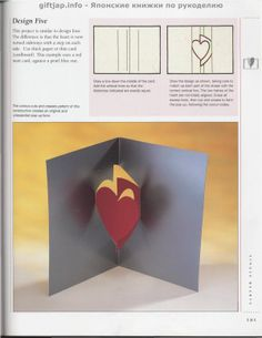 """Photo from album """"The Pop-Up Book"""" on Yandex. O Design, Design Show, Heart Pop Up Card, Libros Pop-up, Origami 3d, 3d Craft, Up Book, Paper Models, Book Binding"""