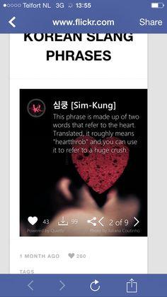 Korean slang phrases