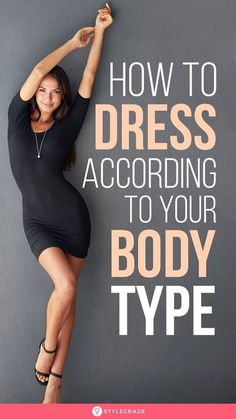 Thinking you know how to dress for your body type, you strut into the trial room with chin up and chest high! Triangle Body Shape, Inverted Triangle Body, Body Guide, Pencil Cut Skirt, Fashion Terms, Work Fashion, Fashion Advice, Dress Fashion, Fashion Tips For Girls