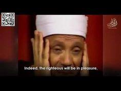 40 Best Quran recitation images in 2016 | Quran recitation