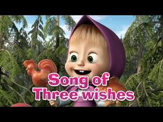 Masha and The Bear - Song of Three wishes (Gone Fishing!) - YouTube