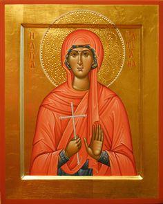 Αγία Τατιανή / Saint Tatiana