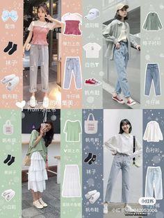 Korean Fashion Online, Korean Girl Fashion, Korean Fashion Trends, Ulzzang Fashion, Korean Street Fashion, Kpop Fashion Outfits, Korea Fashion, Casual Outfits, Cute Outfits