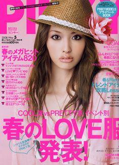 PINKY | fashion magazine | 2008 issue