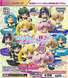 Petit Chara! Series Sailor Moon New friends and Make-up! Glitter ver. 6 pieces (PVC Figure) Item picture20
