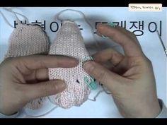 [박형아는 뜨개쟁이] 핑크 베이비 양말 완성-대바늘로 아기 양말 만들기 - YouTube