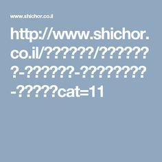 http://www.shichor.co.il/מוסקבה/מוזיאון-פושקין-לאמנויות-יפות?cat=11