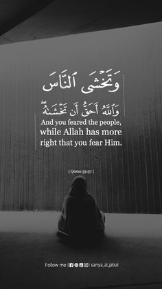 Quran Quotes Love, Quran Quotes Inspirational, Islamic Love Quotes, Muslim Quotes, Religious Quotes, Words Quotes, Life Quotes, Arabic Quotes, Sayings