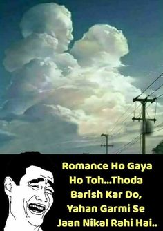 Awesome yar the shape of cloud Extremely Funny Jokes, Very Funny Memes, Funny Memes Images, Cute Funny Quotes, Funny School Jokes, Some Funny Jokes, Funny Puns, Funny Facts, Hilarious