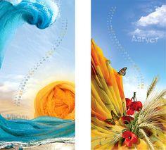 ДИЗАЙН КАЛЕНДАРЯ. Календарь ТМ «Инсайт» - креативный дизайн корпоративного календаря