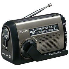 ヨドバシ.com - ソニー SONY ICF-B88 SC [手回し充電/USB充電/太陽光充電対応 FM/AMポータブルラジオ]【無料配達】