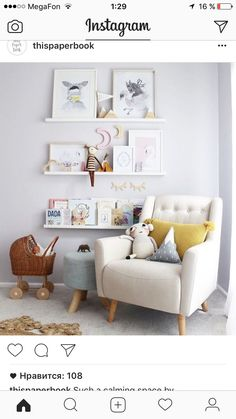 Кресло и стена