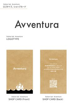 イタリアンバル のロゴデザイン、ショップカードを制作 Corporate Design, Branding Design, Logo Design, Unique Business Cards, Business Card Design, Web Design Gallery, Bristol, Name Card Design, Bussiness Card