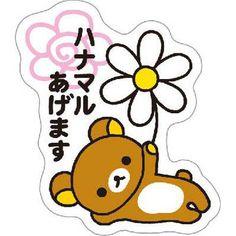 『リラック新アイテム情報』☆【8月新商品】☆ ''Rilakuma Seal Market'' Sticker『リラックマ・シールマーケット・コレクションステッカー』新登場♪