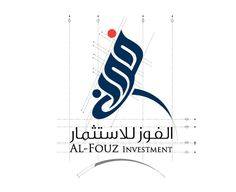 Al Fouz #Logo, #Arabic, #Blue, #Calligraphy, #Identity, #Red, #Typography