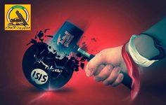 (51) العبد أبو محمد العراقي Iraqi Army