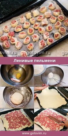 Ленивые пельмени. Рецепт с фото #пельмени Muffin, Food And Drink, Cooking, Breakfast, Party, Recipes, Recipies, Kitchen, Morning Coffee