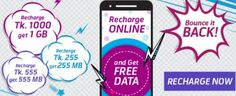 GP 1GB Free Internet! All Grameenphone prepaid customers are eligible to enjoy GP 1 GB Free Internet. If you want to get 1 GB free internet, Recharge 1000TK