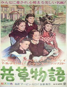 Les Quatre Filles du docteur March (film, 1949) — Wikipédia Elizabeth Taylor, June Allyson, Westerns, Japanese Poster, Original Movie Posters, Western Movies, Period Dramas, Classic Movies, Vintage Movies