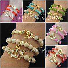 Islamic Fashion Jewelry Aarm Candy Muslim Allah by islamfashion, $11.99