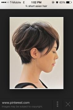Asian pixie short hair haircut