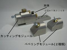 レザークラフト用工具のオンラインショップ。レザーカービング用ツール(刻印・材料・教材)の輸入販売など。
