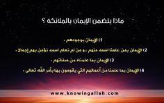 Pin By Rasoulallah Net Website On معرفة الله Movies Poster Lockscreen