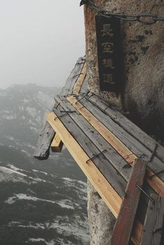 Cliff Walking on Hu Shan Mountain, Xian, China. Here is a video of some brave (or foolhardy) souls traversing this path. http://www.youtube.com/watch?v=765cqXMBHcY