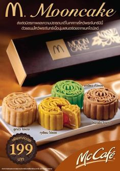 McDonalds Thailand Mooncake comes in these flavors: -Lotus seed with salted egg yolk -Durian with salted egg yolk -Green tea and red bean -Mixed nut with salted egg yolk
