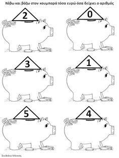 Piggy Bank Craft, Preschool Education, Special Education, Crafts For Kids, Kindergarten, Money, Maths, Numbers, Printables