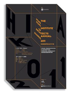 The Hong Kong Institute of Architects Annual Awards 2011, poster submitted by c plus c workshop and designed by Kim Hung, Choi (2012)–Typ in POSTER