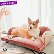 Take A Look At The Zulily Debut K1 Pet Design Event On Zulily Today Cat Bed Pets Dog Sofa