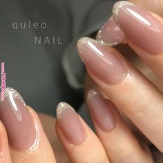 The advantage of the gel is that it allows you to enjoy your French manicure for a long time. There are four different ways to make a French manicure on gel nails. The choice depends on the experience of the nail stylist… Continue Reading → Bridal Nails, Wedding Nails, Red Wedding, Nude Nails, Nail Manicure, Neutral Gel Nails, Hair And Nails, My Nails, Rhinestone Nails