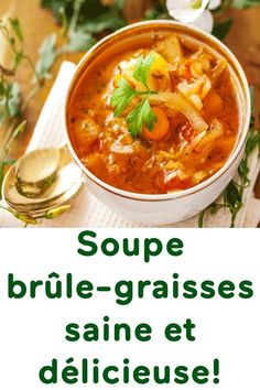 Healthy and delicious fat-burning soup! Fat Burning Soup, Cooking Recipes, Healthy Recipes, 300 Calories, Bon Appetit, Coco, Entrees, Nutrition, Curry