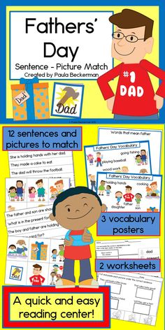 Celebrate dads everywhere this year with this fun reading center.  Students will read sight word sentences and match them with fun pictures, then alphabetize, cut and paste, and practice Fathers' Day vocabulary.  TpT $