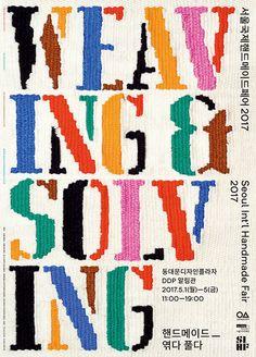 47 Cool Poster Design Ideas www.designlisticl… 47 Coole Poster-Design-Ideen www. Graphic Design Studios, Modern Graphic Design, Graphic Design Posters, Graphic Design Typography, Graphic Design Inspiration, Style Inspiration, Design Graphique, Art Graphique, Book Design